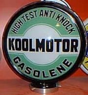 Koolmotor-1920-to-1925-15in-metal