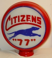Citizens-77-1937-to-1955-15in-metal
