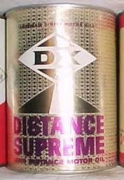 dx_dist