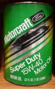motorcraft_comp