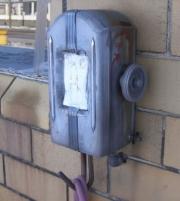 Air Meter still in the wild