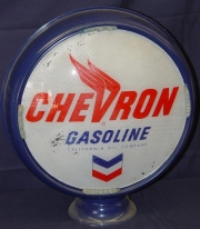 Chevron-Gasoline-15in-metal