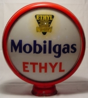 Mobilgas-Ethyl-EGC-1928-to-1933-15in-metal