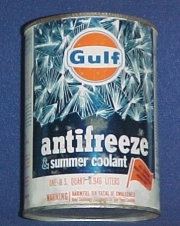 gulf1m