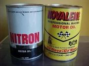 nitron_novalene