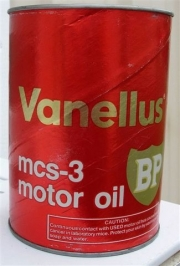vanellus1