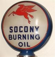 Socony-Burning-Oil-15in-metal