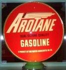 AroTane-Gasoline-15in-metal