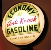 Economy-Anti-Knock-1930-to-1940-15in-metal